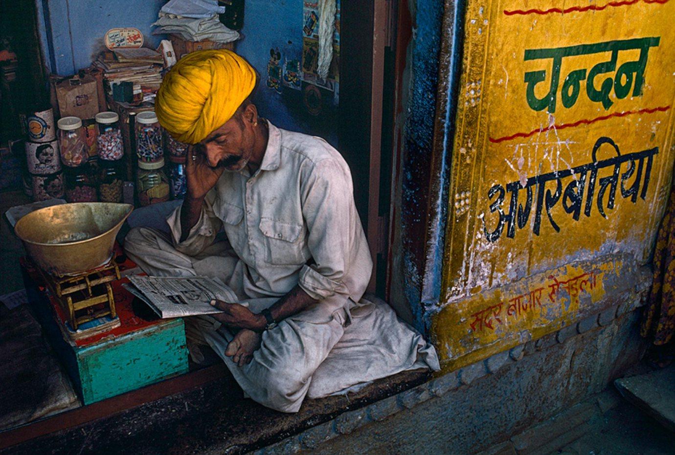 india-10629_0