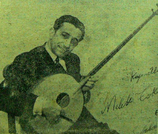 3. Tanburî ve bestekâr Selahattin Pınar