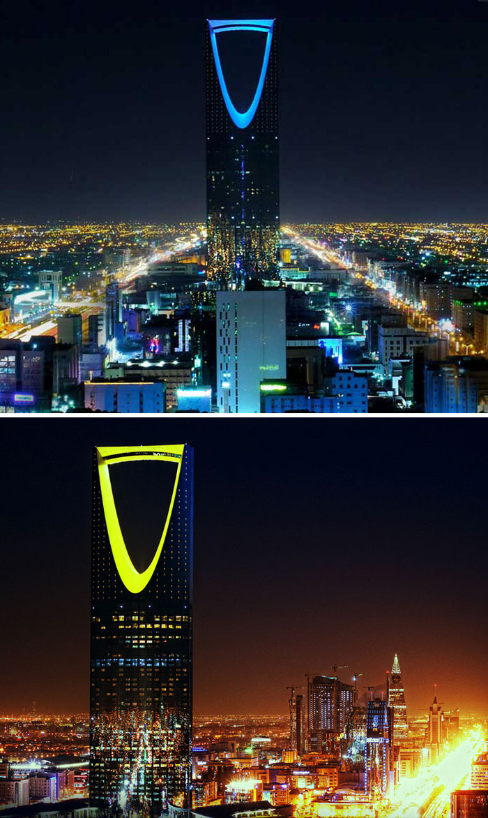 51 Kingdom Centre, Riyadh, Saudi Arabia