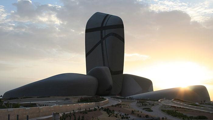 68 King Abdulaziz Center For World Culture, Dhahran, Saudi Arabia