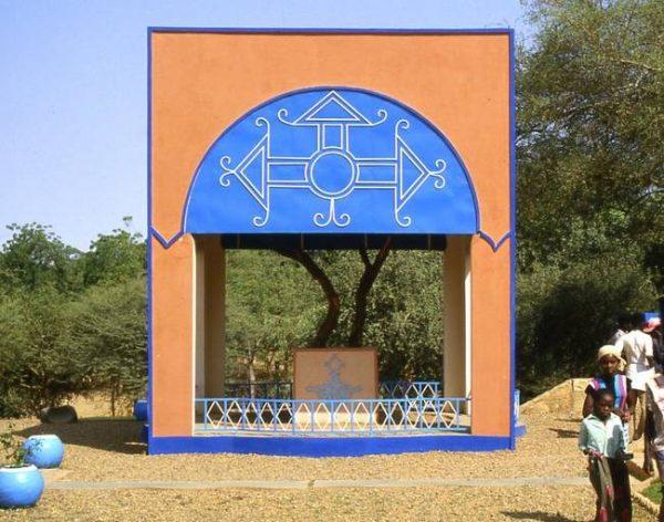 Arbre_Museum_Niamey.jpg.650x0_q70_crop-smart