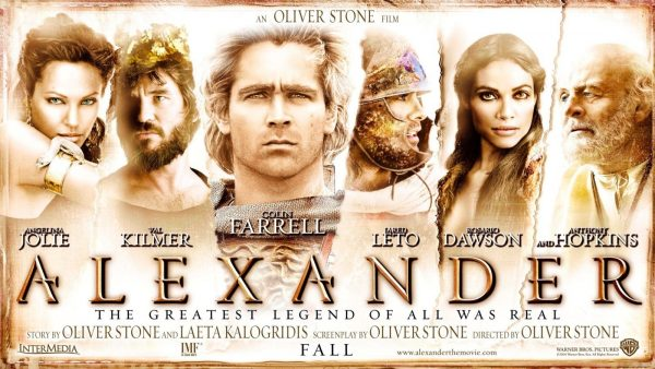 bonus 2-alexander