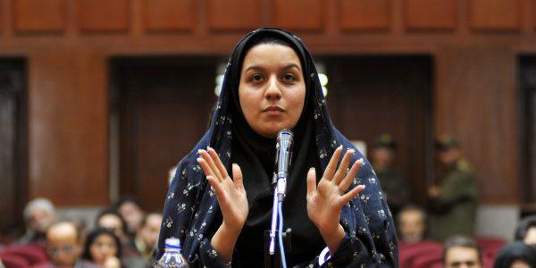 Reyhaneh-Cabbari
