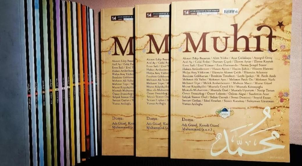 Muhit