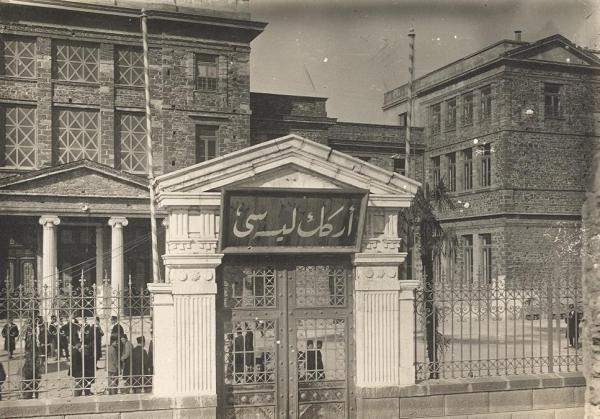 Resim4 1923 1925 arası