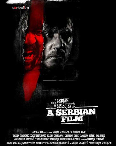 Srpski-Film