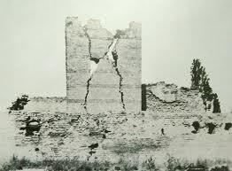 1894-depremi