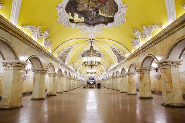 4-Komsomolskaya1