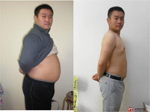 7-Pure-natural-font-b-Chinese-b-font-medicine-for-slimming-weight-loss-for-slimming-slim-patch