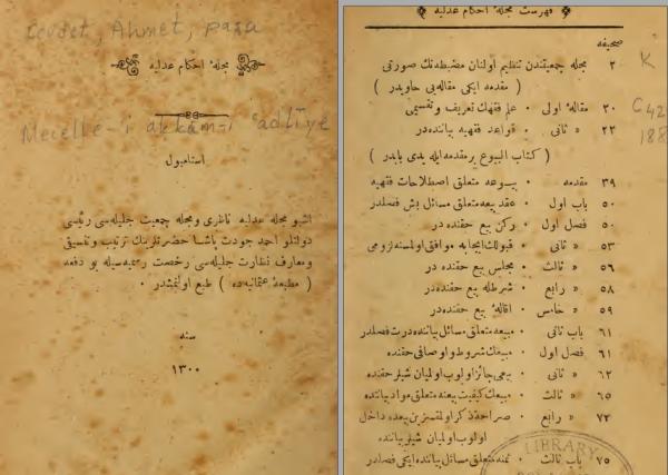 osmanli-doneminin-en-guzel-8-ramazan-gelenegi.8