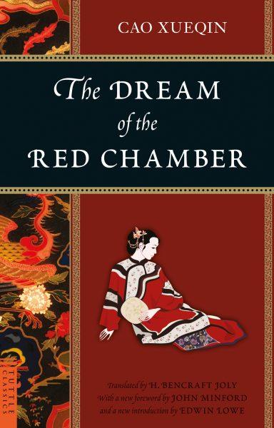 Red Chamber_Cvr.indd