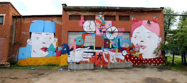Mart-Aires-Dialogo-photo-credits-artist1