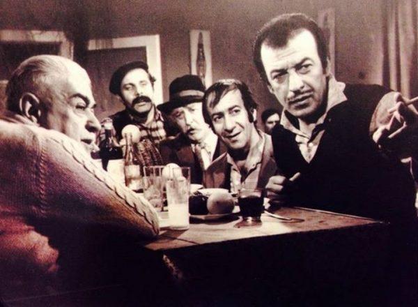ah-mujgan-ah-1970-film