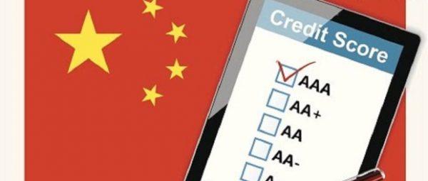 china-credit-score