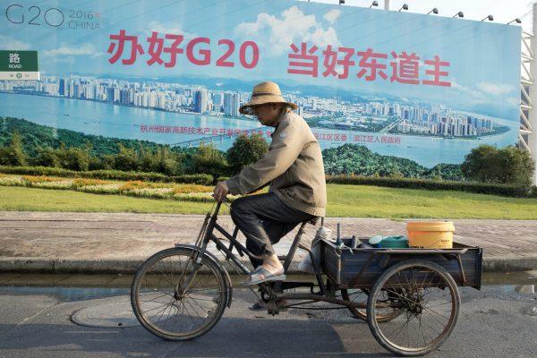 G20 China Host's Image