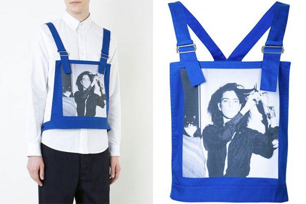weird-clothing-items-on-sale-26-5940f49e2c557__700