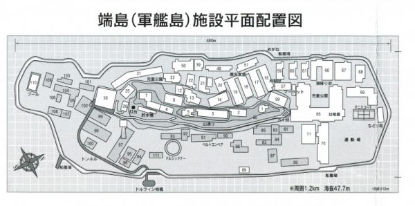 12-hashima-5