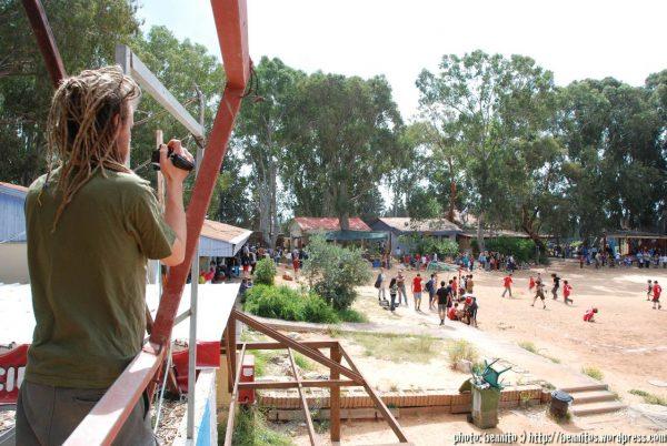 Hadera-School