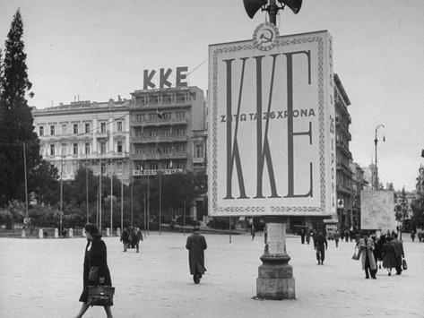 a-large-poster-advertising-the-kke-building_a-G-8505591-4985776