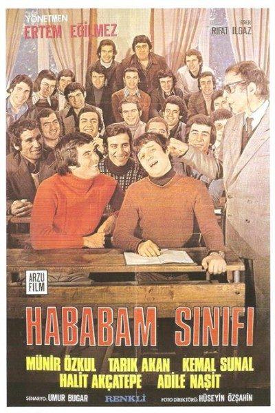 hababam sınıfı-400x600