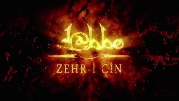 dabbe-5-zehr-i-cin-film-fragmani-145-23-1415636210