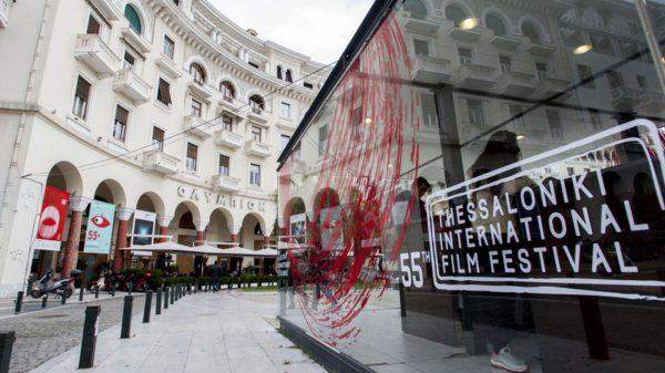 Selanik-Uluslararası-Film-Festivali