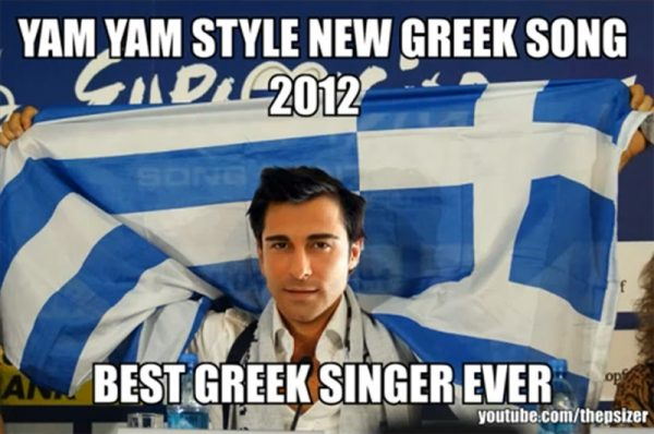 atilla-tas-yamyam-style-greek