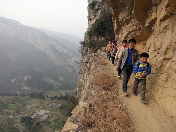cin-Guizhou