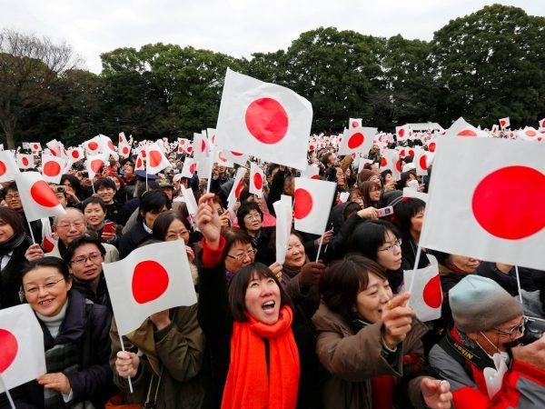 23-japonya