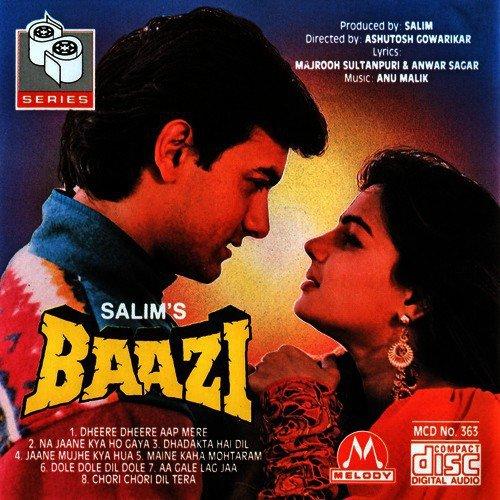 Baazi-1995-500x500