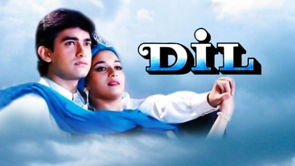 Dil-1990
