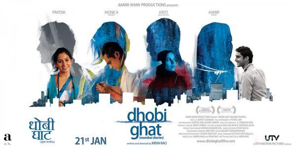dhobi_ghat_ver3_xlg