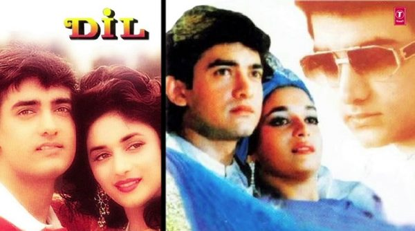 dil-poster-759
