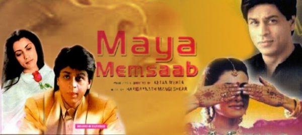 maya_memsahab_main_poster-647.9x290