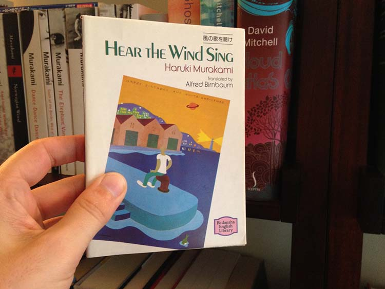 Haruki Murakami - Rüzgârın Şarkısını Dinle