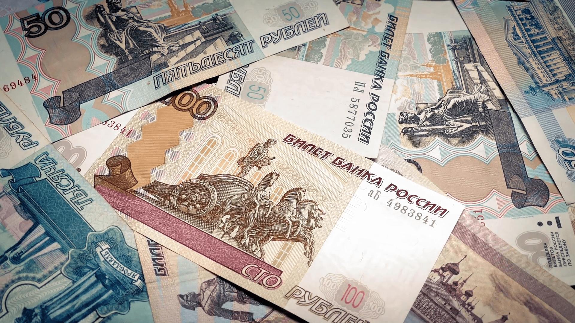 Kamboçyanın para birimi: tarih, döviz, fotoğraf 59
