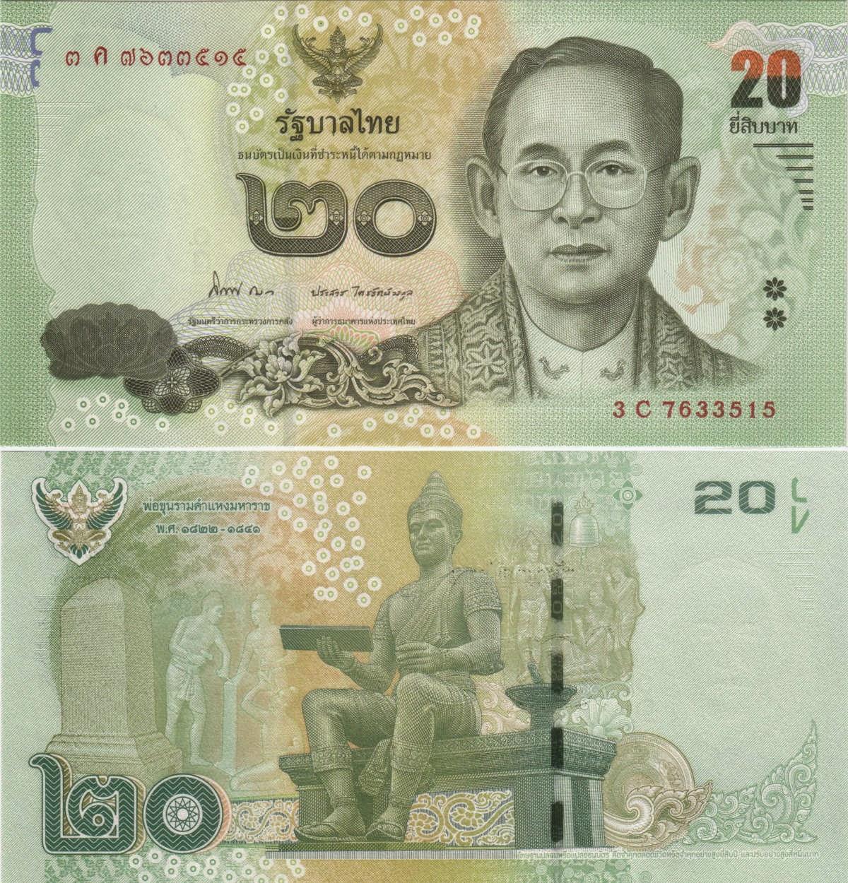 Kamboçyanın para birimi: tarih, döviz, fotoğraf 100