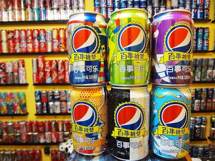 Pepsi hakkında ilginç bilgiler - Pepsi Çin Pazarı