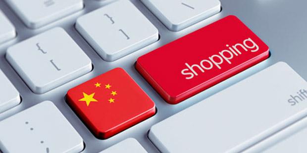 3e1820110a99b Çin'den Alışveriş için En Popüler 21 Site   [Alışveriş Siteleri ...