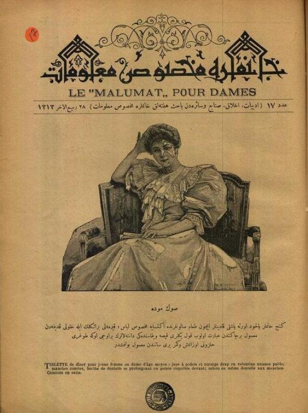 osmanlı kadın dergi