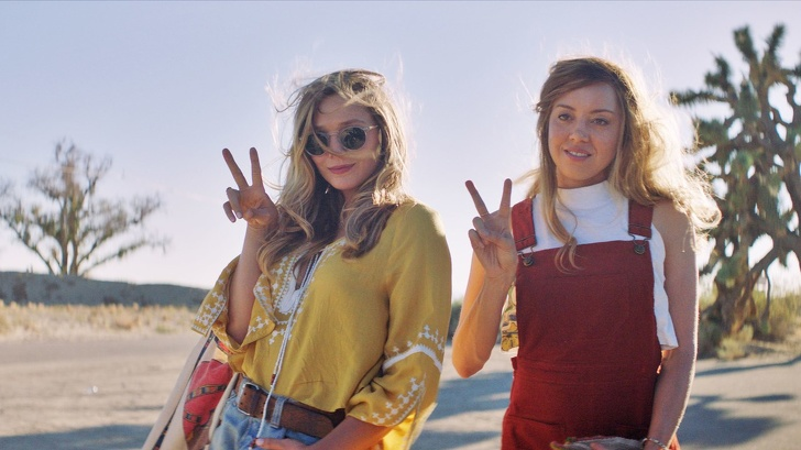 Ingrid Goes West film