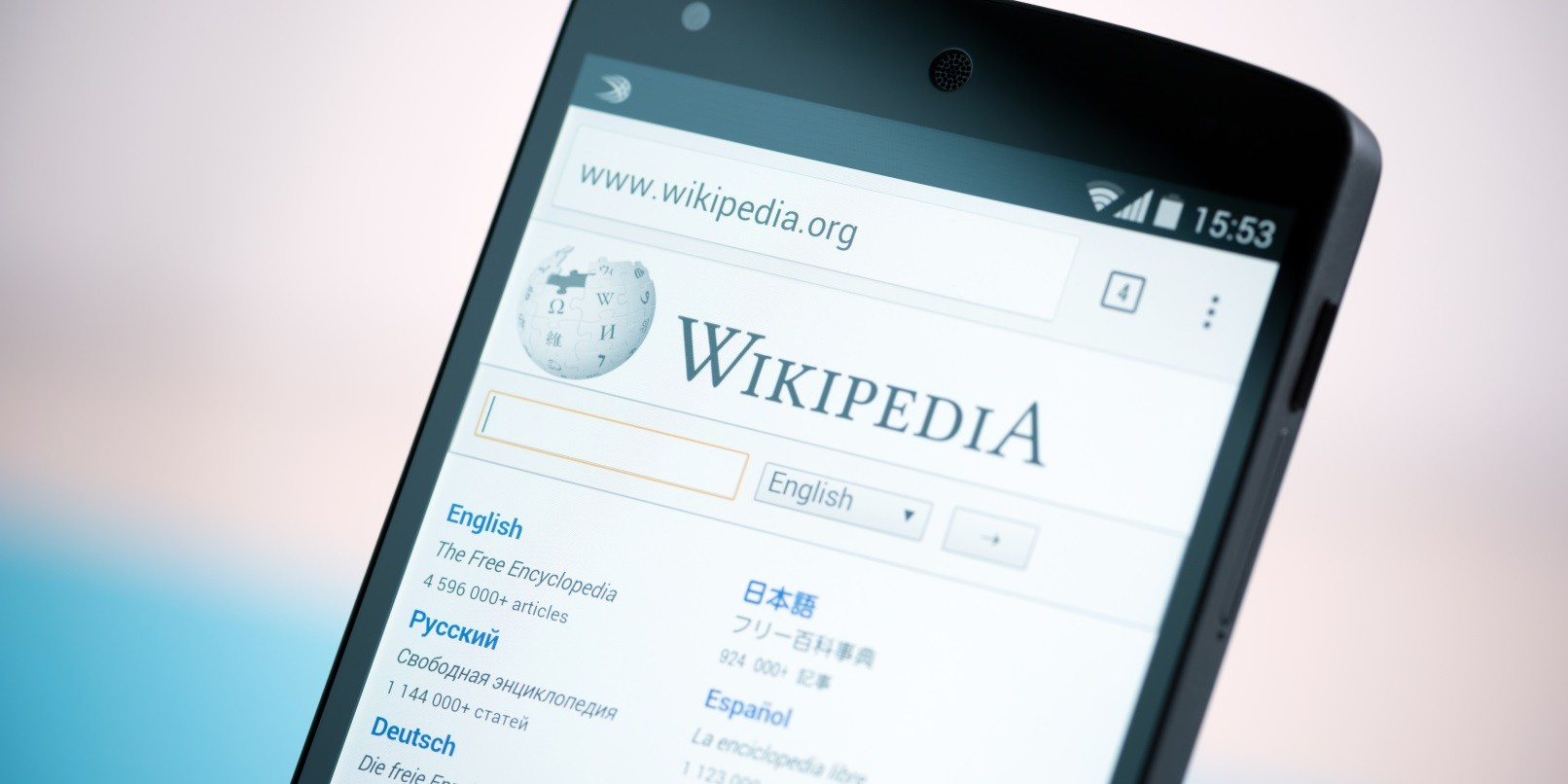 wikipedia vikipedi açıldı