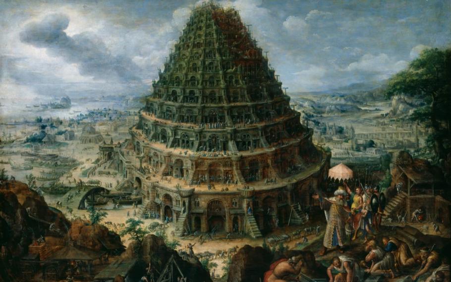 Babil Kulesi hakkında bilgiler