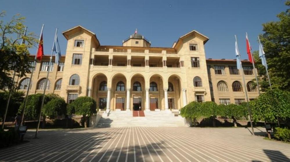 Gazi Üniversitesi hakkında