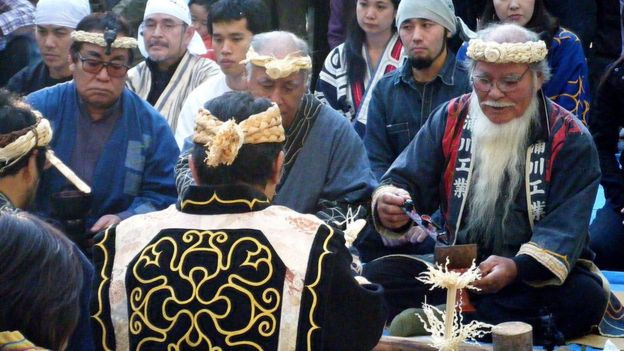 aynular etnik grup