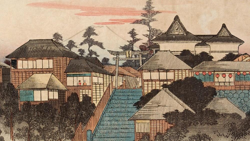 Eski Tokyo
