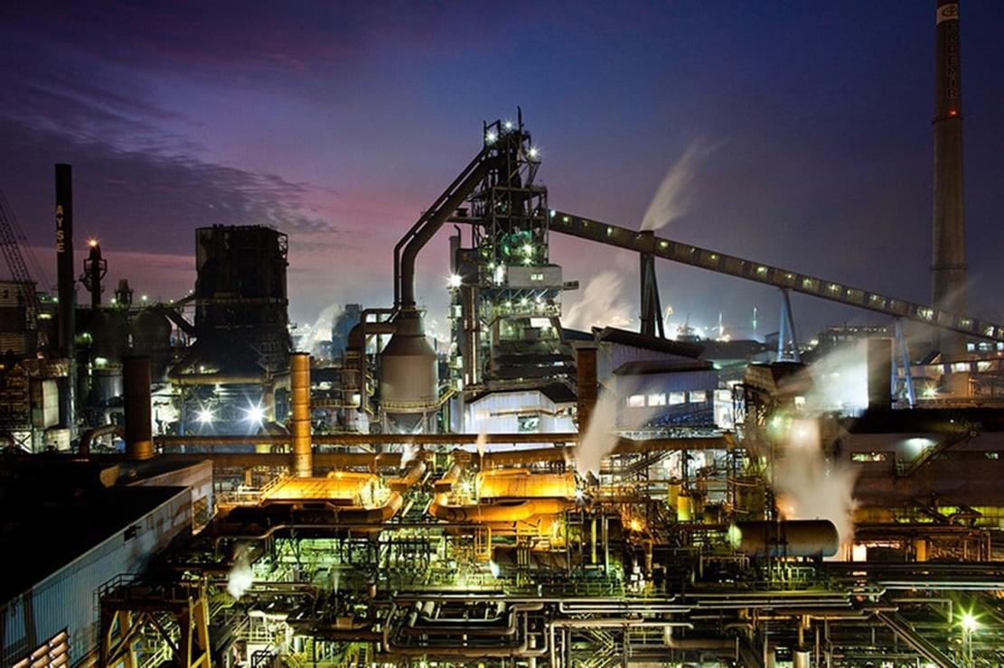 Ereğli Demir ve Çelik Fabrikaları T.A.Ş.