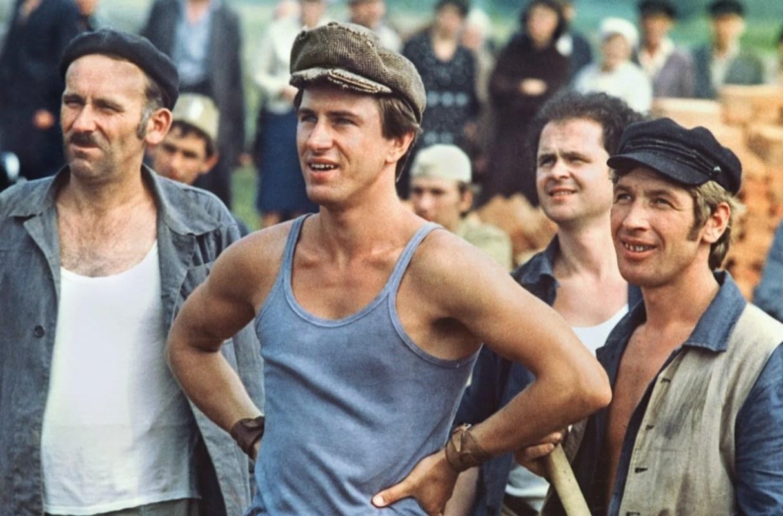 Mermer Adam (1977)