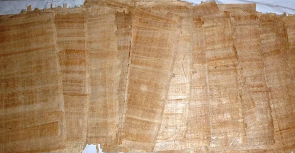Papirüs