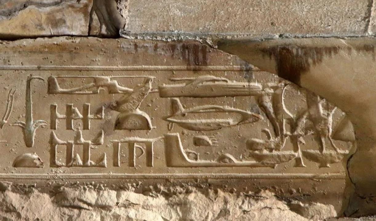 Modern silah hiyeroglifleri